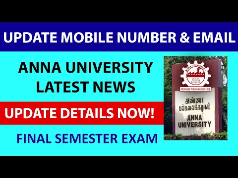 Anna University Results Only With Registered Number