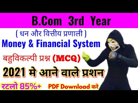 Money And Financial System Mcq Pdf